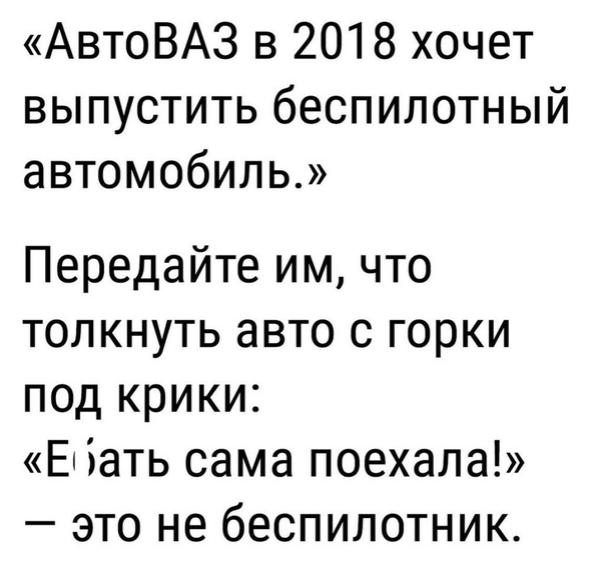 смит4.png