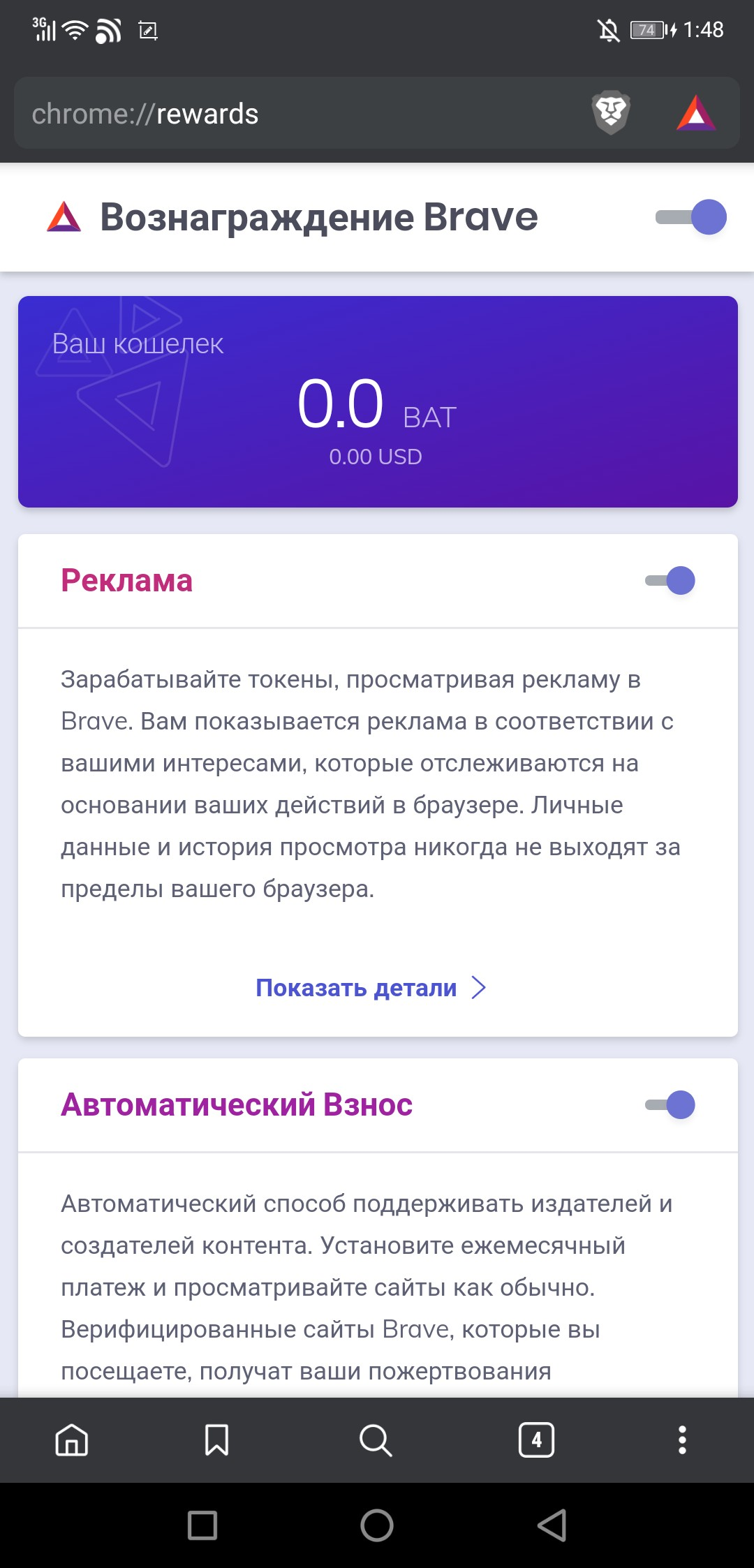 Screenshot_20200102_014806.jpg