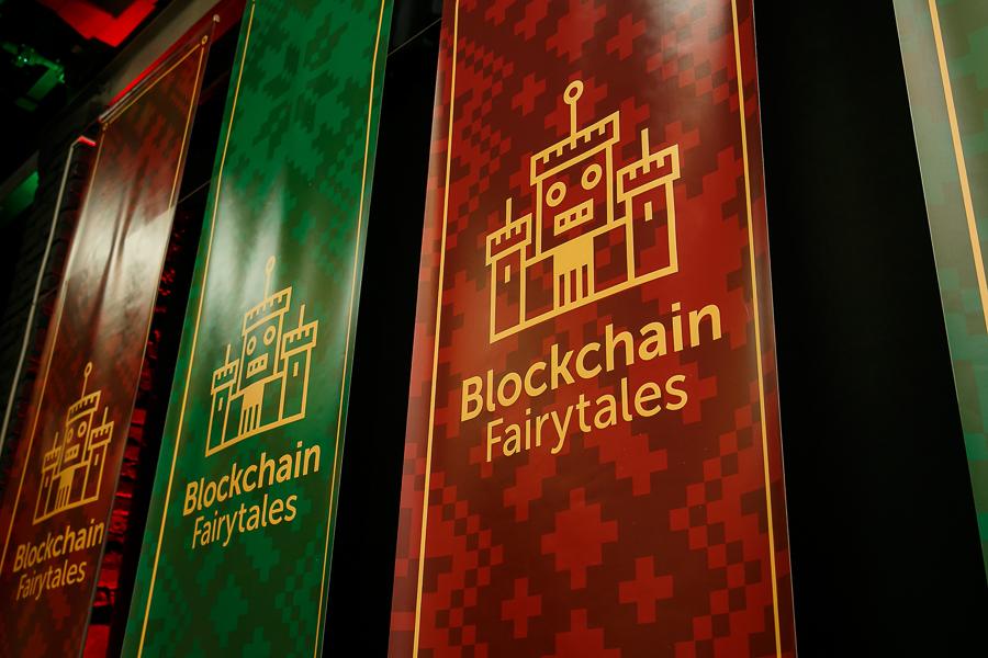 Blockchain_Minsk-1.jpg