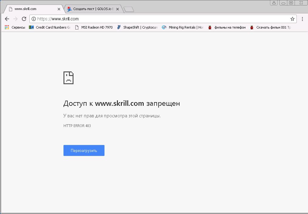 Права доступа не могу попасть на сайт