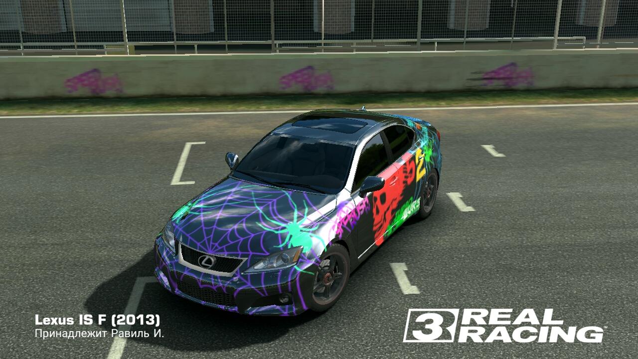 customization_17-10-27_044650_1280x720.jpg