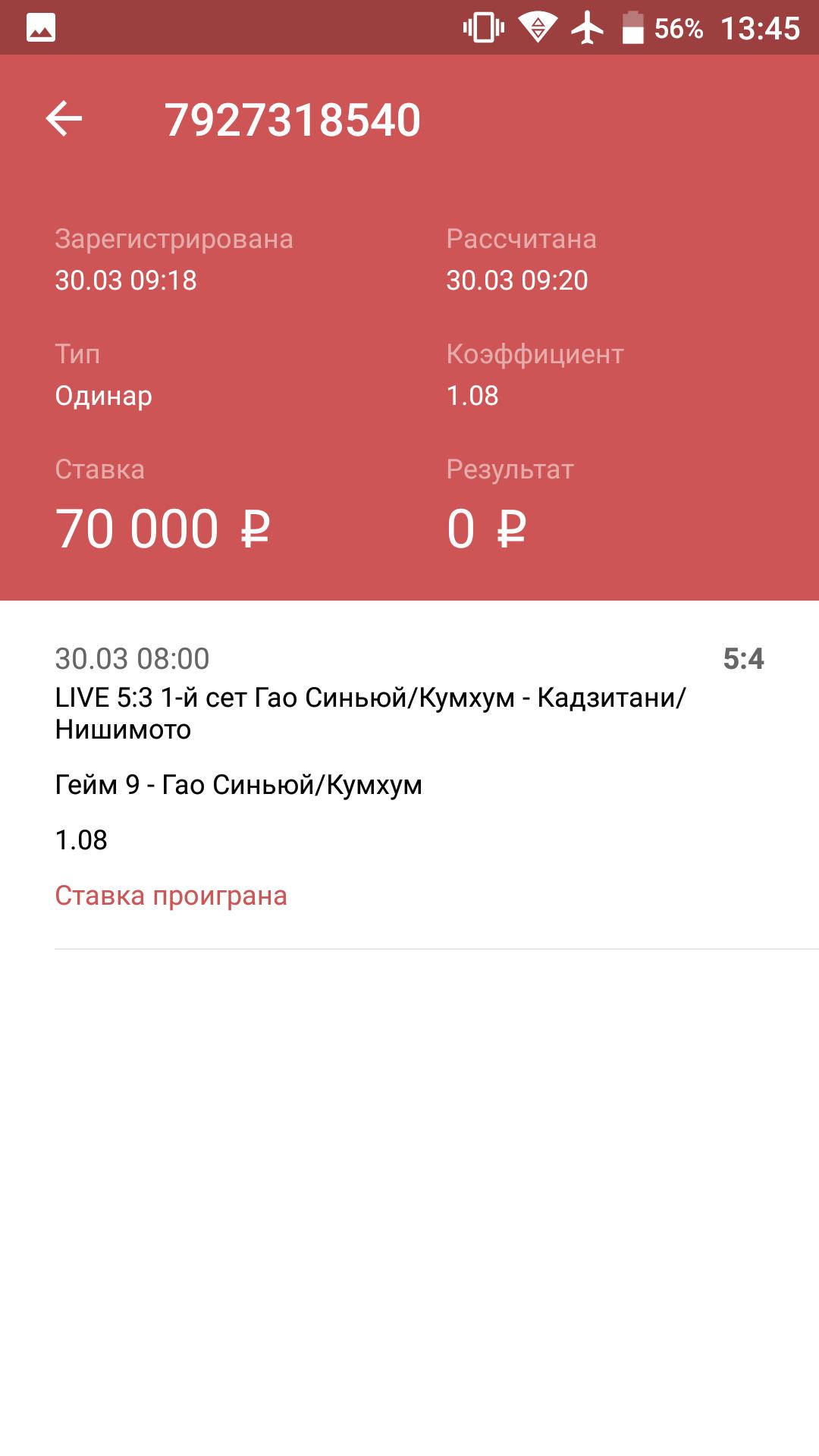 Screenshot_20180625-134556.png