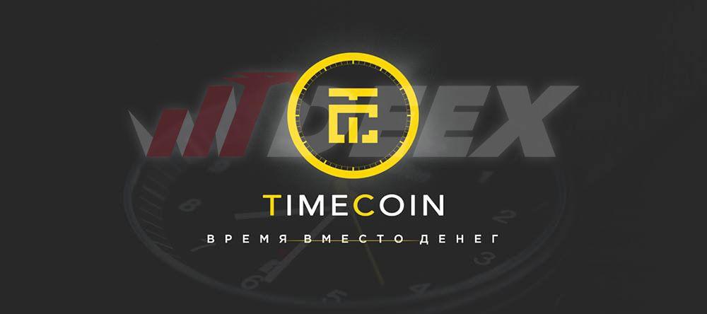 timecoin.jpg