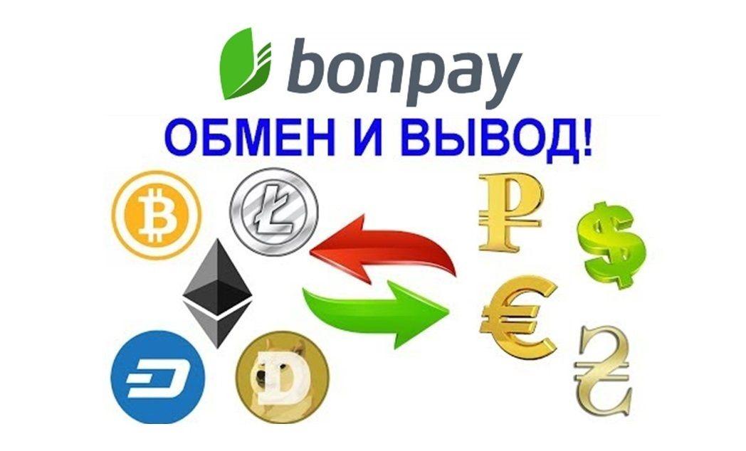 Image result for bonpay