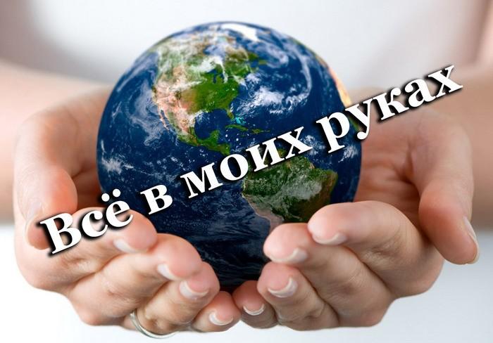 notarev_sudba1-e1311277308949.jpg