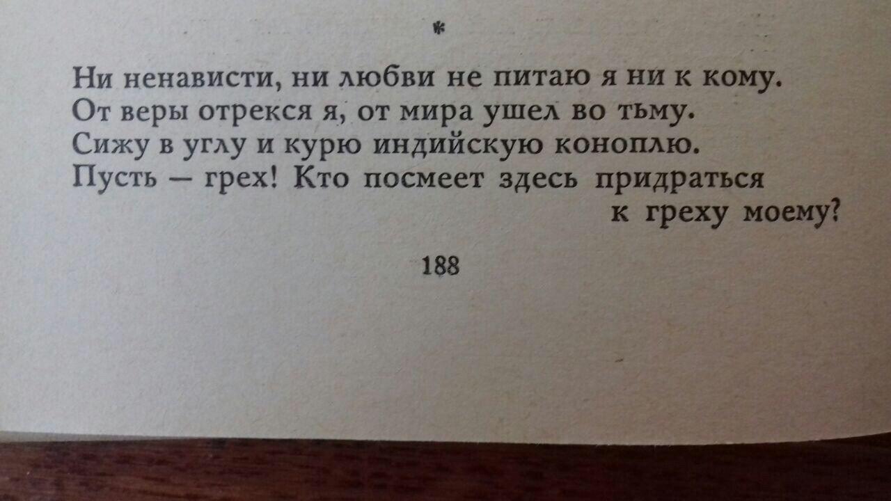 IMG_20190607_052304.jpg