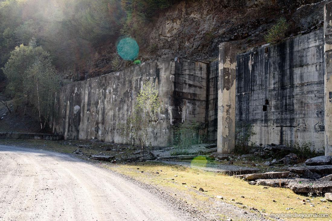 Заброшенные шахты на границе Кахетии