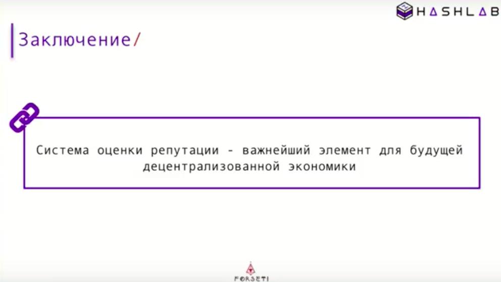 Снимок экрана 2018-03-12 в 2.24.56.png