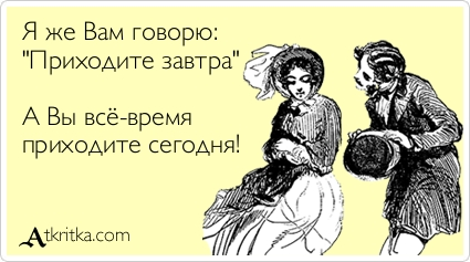 atkritka_1406587490_83.jpg