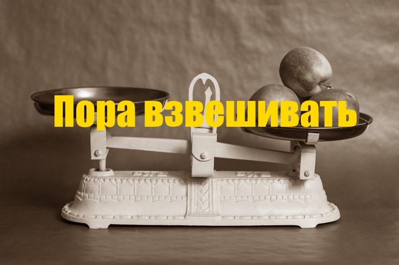 horizontal-1155878_1280.jpg