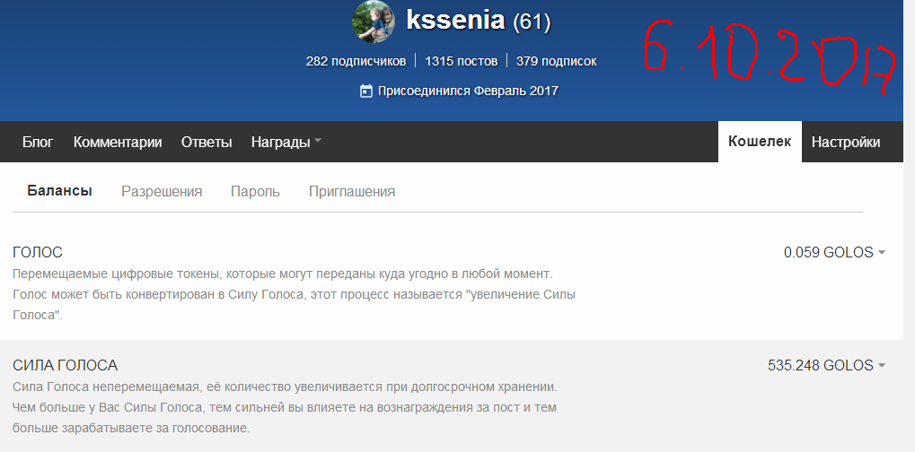 Screenshot_195.png