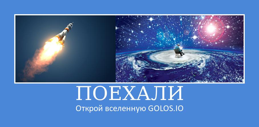 imgonline-com-ua-Motivator-cS3Tg85sARA8vj.jpg