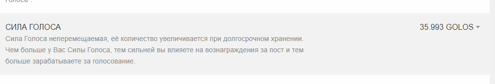 рук9.png