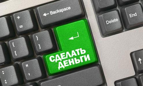 Заработок-в-интернете-на-выполнении-заданий.jpg