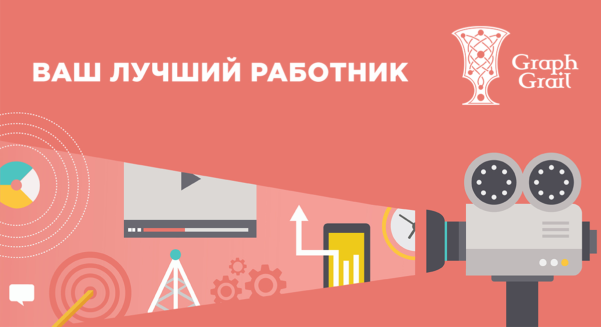 video_1200Х652_rus.jpg