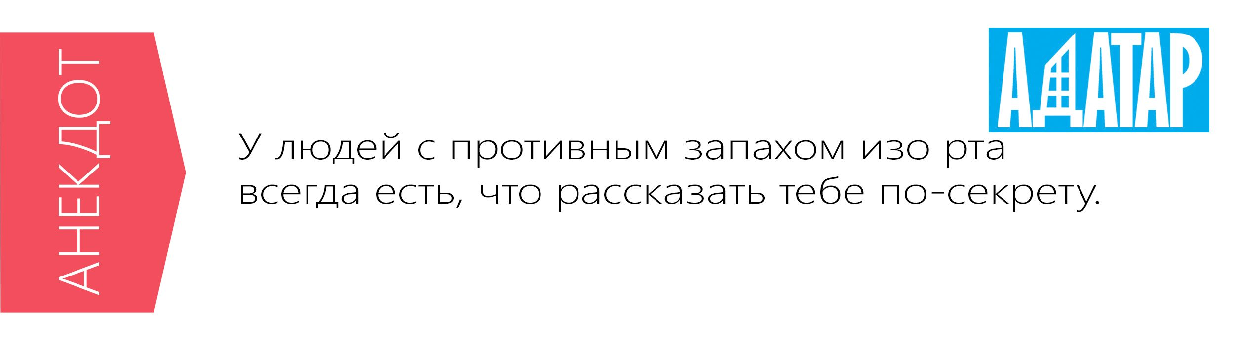 АНЕКДОТ 55.jpg