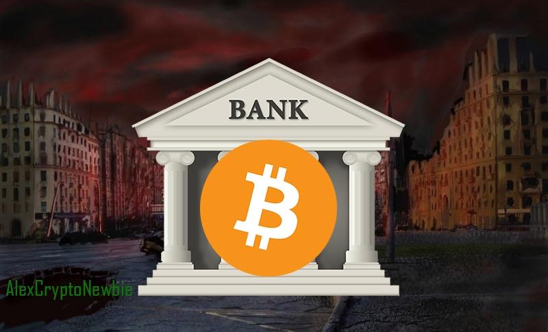 Биткоин в банках юридические консультация онлайн работа