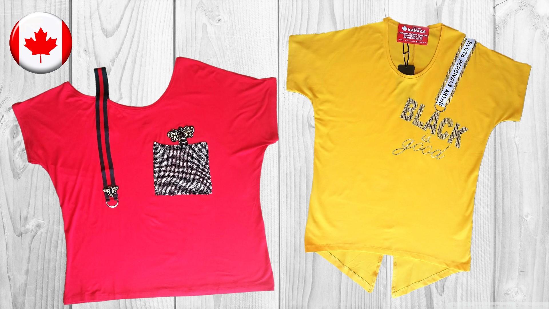 Женская одежда в Сочи и Махачкале - майки, блузы, футболки из Турции - магаазин женской одежды большие размеры