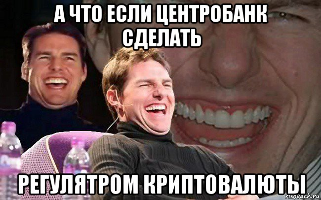 risovach.ru (10).jpg