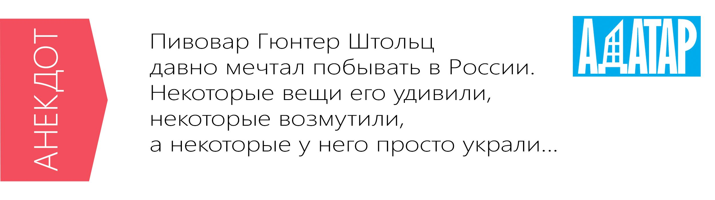 АНЕКДОТ 45.jpg