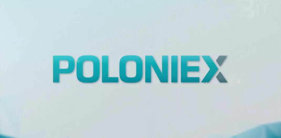 https://bitjournal.media/wp-content/uploads/2018/02/Polon-1070x525.jpg