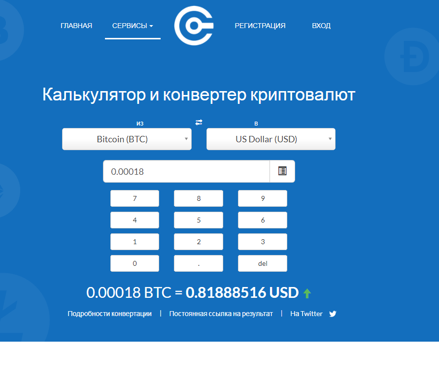 zennoposter bitcoin