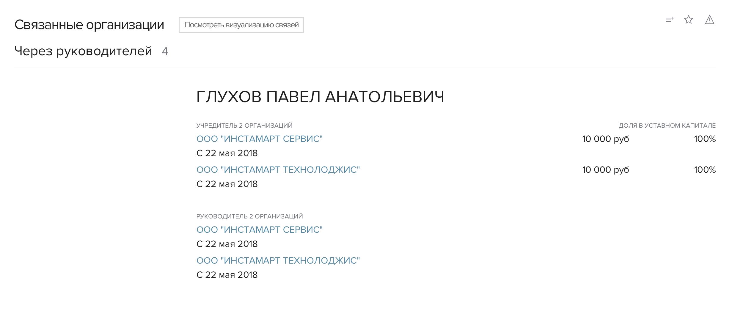 Снимок экрана 2018-06-28 в 17.03.42.png