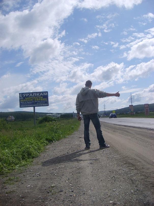 АВТОСТОПОМ НА МОРЕ. Сочи ,Абхазия.