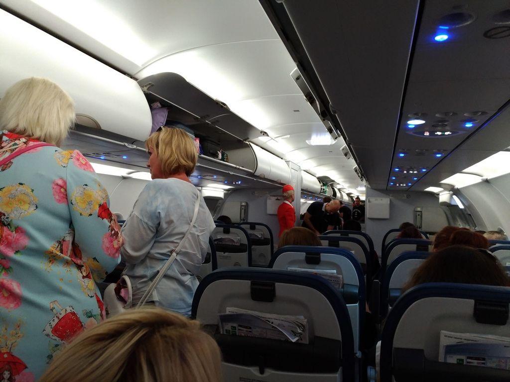 В самолёте.jpg
