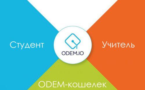 Platforma-ODEM-500x313.jpg