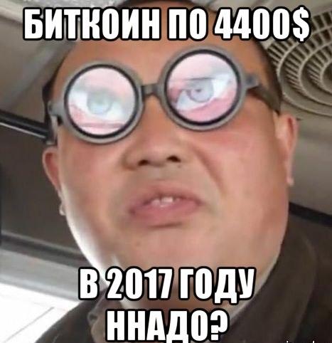 биткоин ннадо.jpg