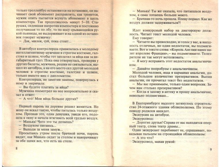 p8-9.jpg