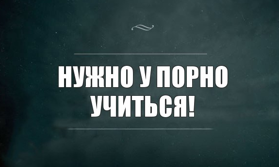 Безымянный.png