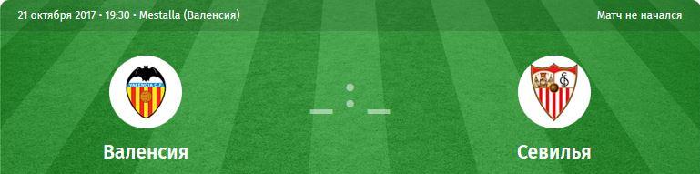 футбол 14.1.JPG
