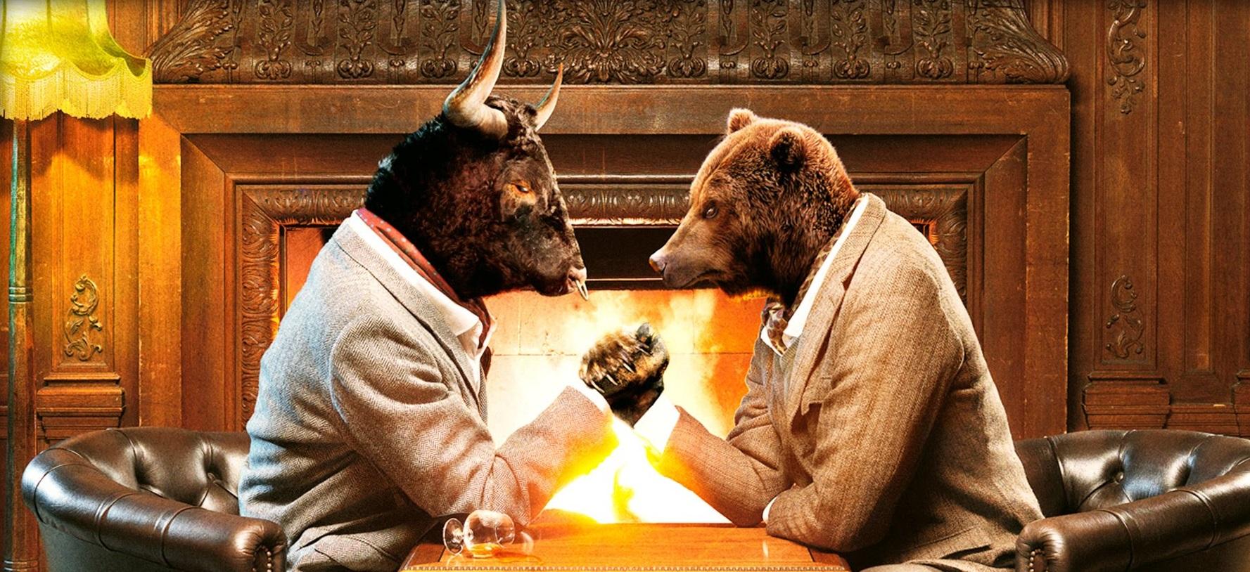 картинки бык и медведь часть контактов