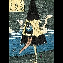 Yoshikazu_Kasa-obake.jpg