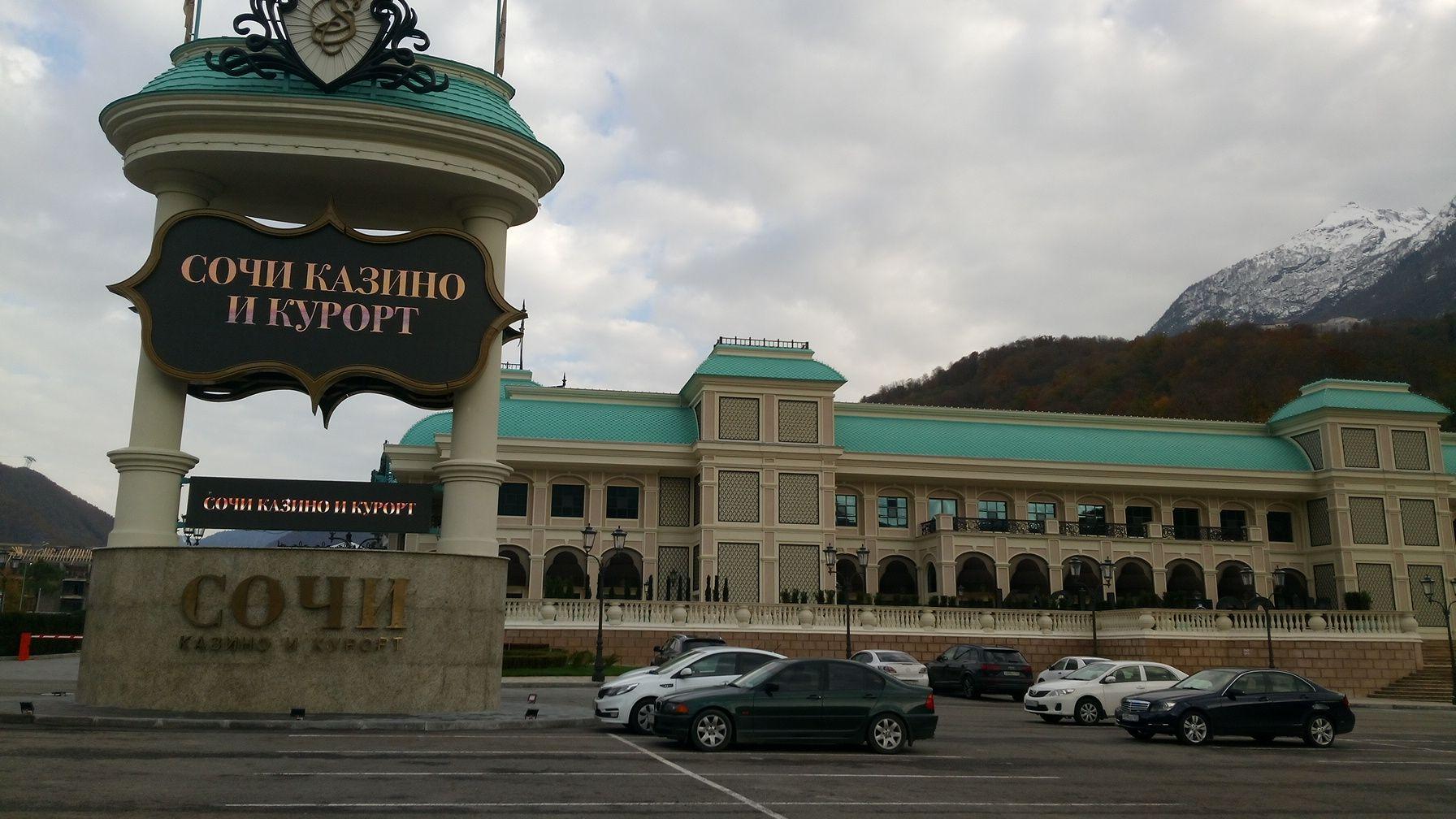 казино горки город сайт