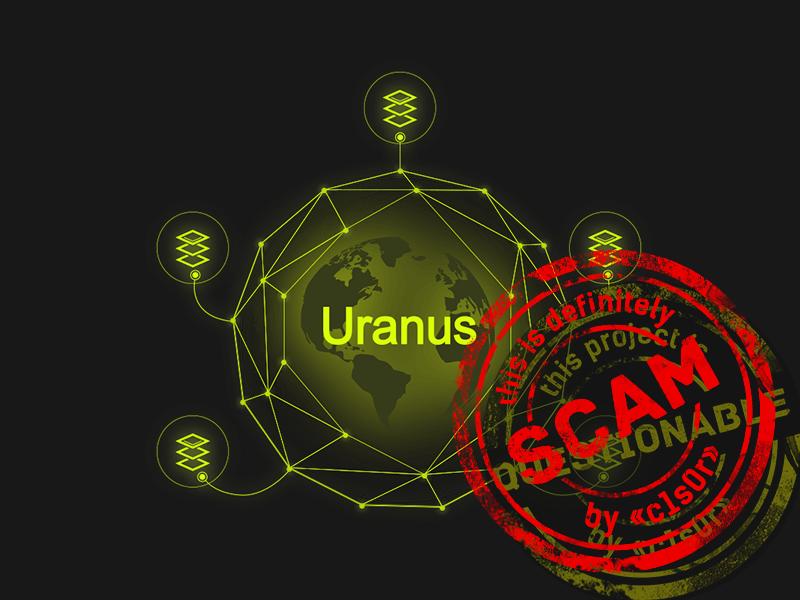 uranus_Q_S.png