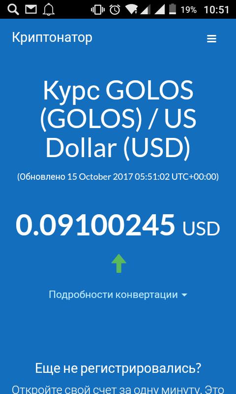 Screenshot_2017-10-15-10-51-55.png
