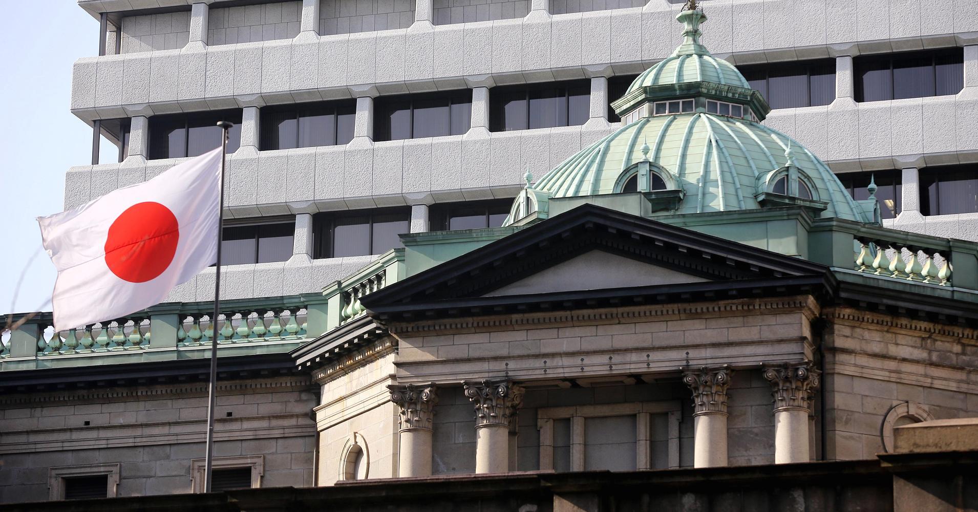 Bank-YAponii.jpg
