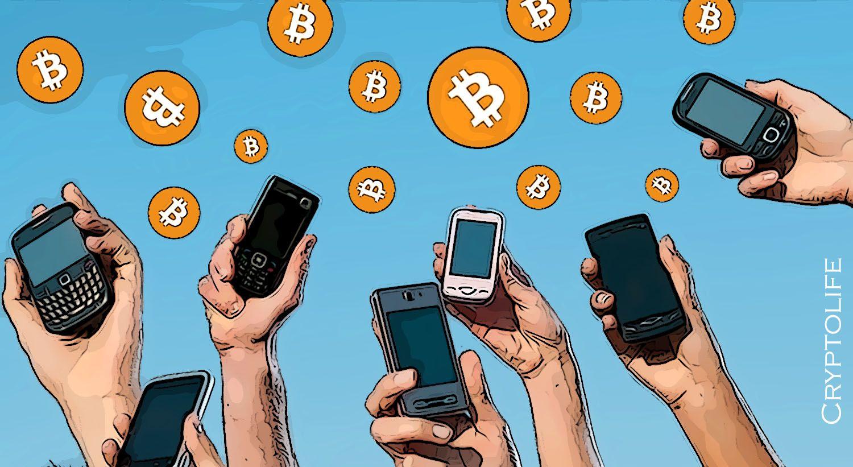 Пополнить телефон за биткоины смотреть торговые стратегии форекс