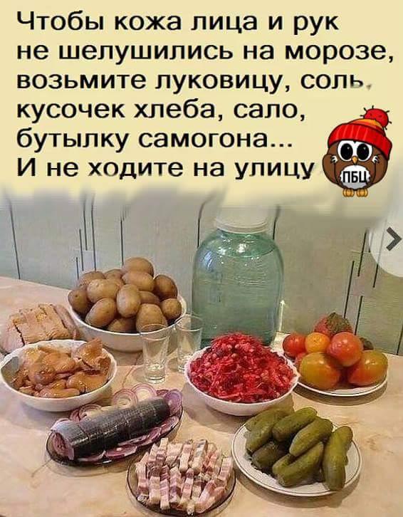 FB_IMG_1517056490102.jpg