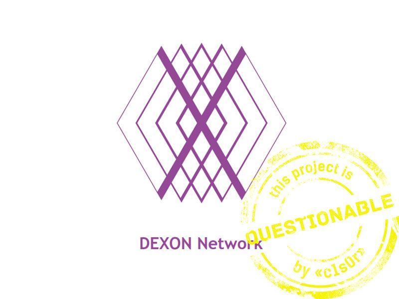 Preview_dexon.jpg