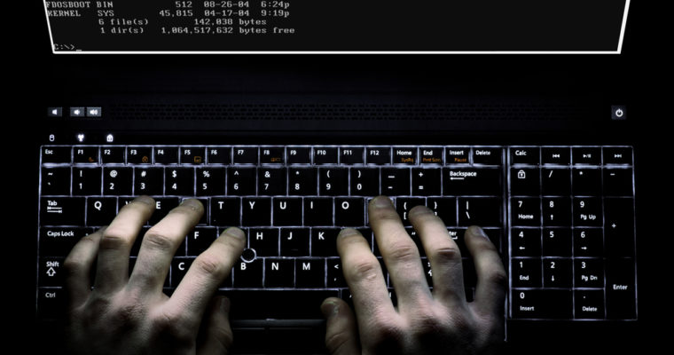 биржи хакер