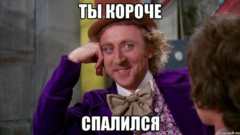 nu-davay-taya-rasskazhi-kak-ty-men_61320935_big_.jpeg
