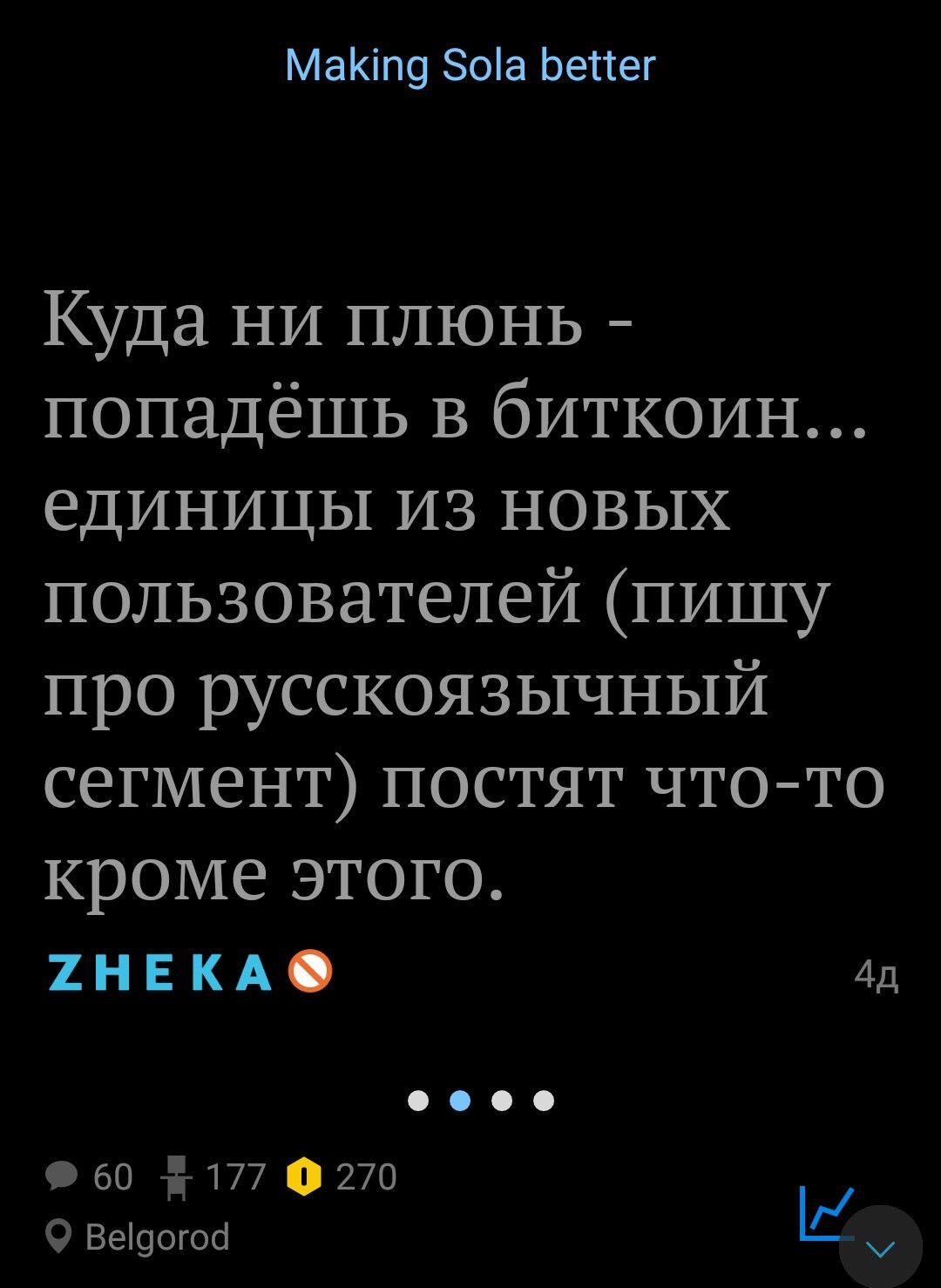 IMG_20171127_152135_836.jpg