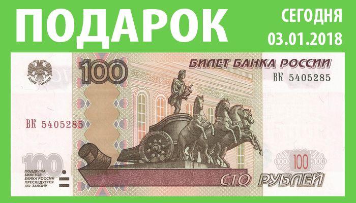 деньги на киви 100 рублей долгосрочные займы на карту мгновенно