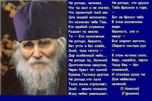 стихи Николая.jpg
