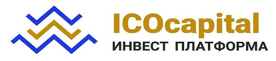 icocap-logo-05.png