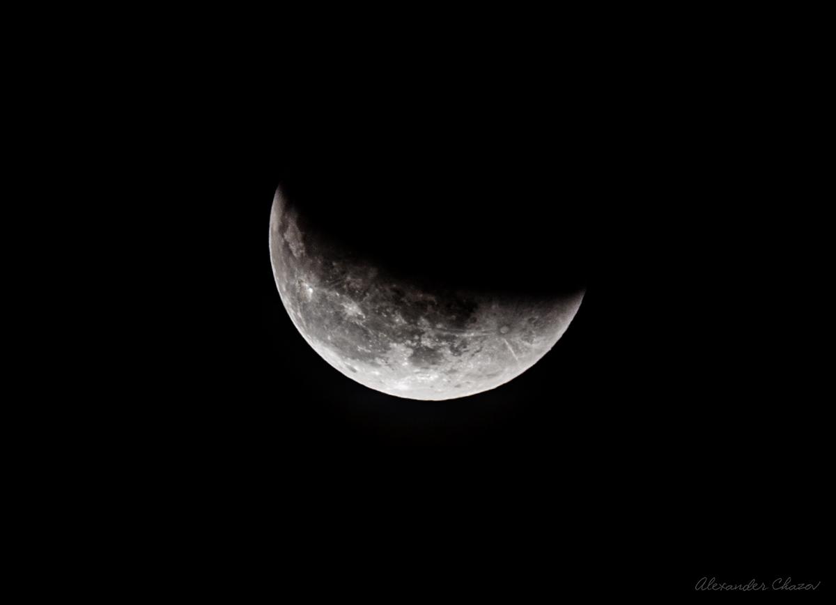 лунное затмение картинки опавшие